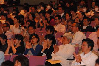 「いしがき教育の日」イベントの参加者=5日午後、市民会館大ホール
