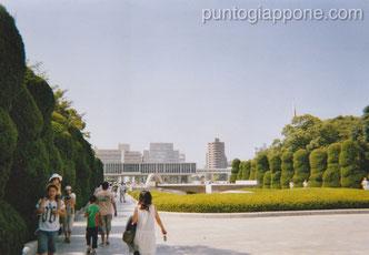 Foto 5 - Parco e Cenotafio