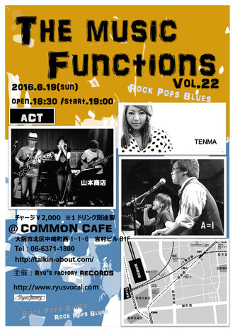 The music functions vol.22 ライブフライヤー