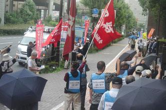 トヨタの海外での労組破壊を追及する労働者たち