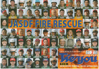 JASDF  FIRE  RESCUE