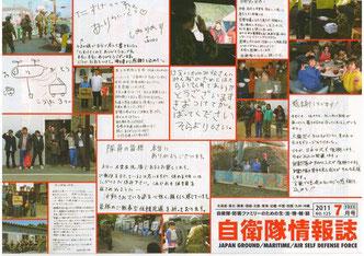 2011年7月号(2011年6月25日発行)