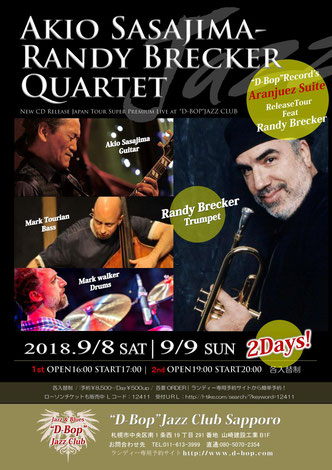 特設ページ]Akio Sasajima- Randy Brecker Quartet予約専用 - 札幌で ...