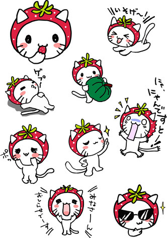のんほいイチゴにゃん http://line.me/S/sticker/1322392