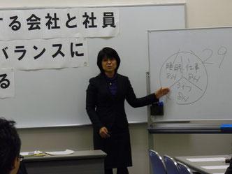 経営者研修風景