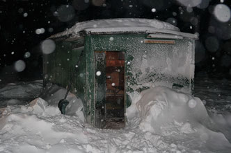 the famous green shack, a survival shelter up in the chilkat pass in canada bc