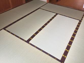 縁付畳 畳替え 紋縁
