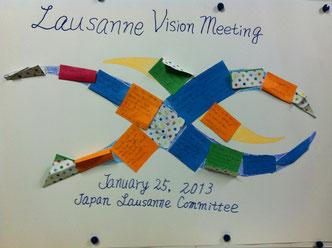 参加者一同で作成したローザンヌ運動のロゴ