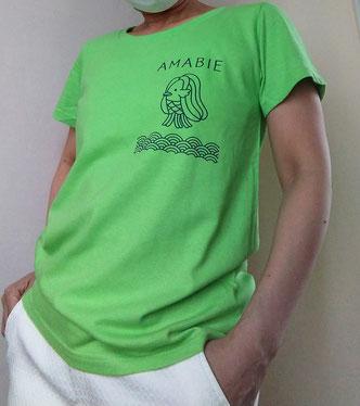 かわいいアマビエTシャツイラストデザイン緑ライム