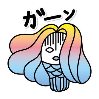 ラインスタンプかわいいアマビエさんガーンイラスト虹色