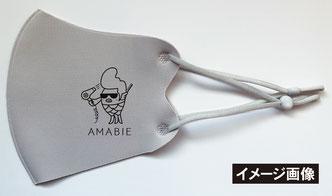 かわいいアマビエマスク8割の飛沫拡散を防ぐポリエステル