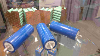 Lithium Akku Batterie Stromspeicher