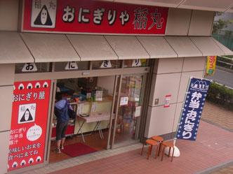 東神奈川駅の東口をおりるとすぐです。