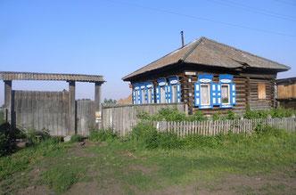 Дом Чухарёвых с. Екатериновка