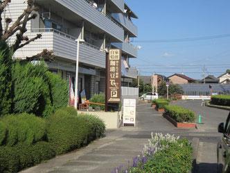 左が蟹江町役場