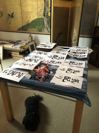 Calligraphy for RITUALS by Azumi Uchitani at Japanese SALON, Villa Oud Holland, Bussum