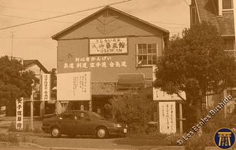 Le Yoseikan (1999)