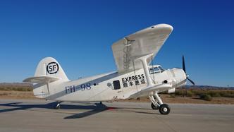 Pilotless An-2 freighter has been rebranded Feihong 98