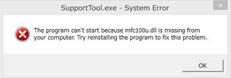 mfc100u.dll ファイルがありません と警告する!