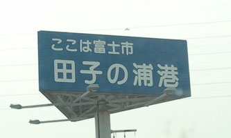 静岡県富士市 20ftコンテナNEWVAN窓・ドア・換気扇・照明コンセント付納品