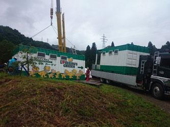 福井県「ラブとるズ ガーデン」40ft・20ft納品