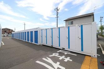 大垣市小野町貸コンテナレンタル収納スペース貸倉庫トランクルーム
