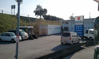 滋賀県長浜市 車販売業様に中古 大型アルミコンテナをタイヤ保管 収納として納品。