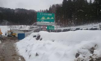 岐阜県高山市 高速道路の工事現場に中古コンテナ12ftをレンタル 貸出 として納品。