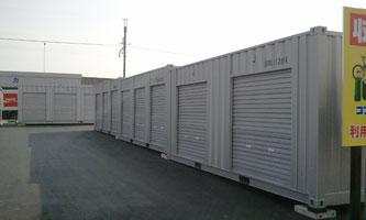 シャッター式で簡単、開けやすい!収納・保管 レンタルボックス、トランクルーム!