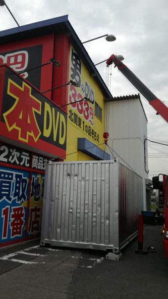 群馬県高崎市 中古コンテナ20ftシルバー塗装 納品
