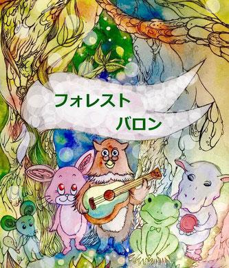 画: 理々井華鈴(リリィ・カリン)