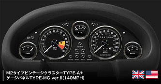 M2タイプビンテージクラスターTYPE-A+ゲージパネルTYPE-MG ver.II(140MPH)