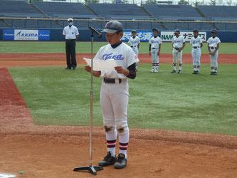 〈写真〉多賀少年野球クラブ甲斐主将より挨拶