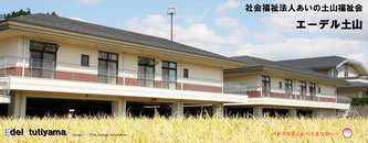 滋賀県甲賀市土山町北土山2057