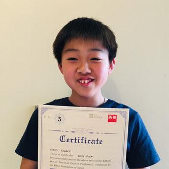 Eiken Test Grade 5  (Jan.2019) 小学6年
