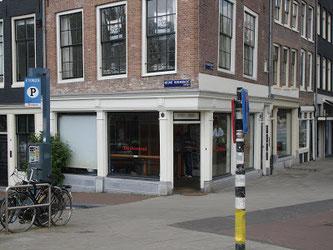 Coffeeshop Weedshop De Overkant Hortus Amsterdam