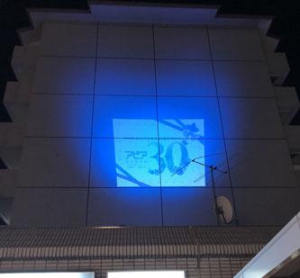 逆瀬川駅アピア