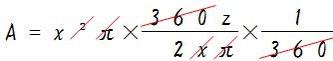 京橋・城東区蒲生の個別指導学習塾アチーブメント、おうぎ形の面積の求め方、公式