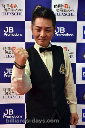 Masaaki Tanaka