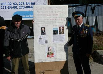 Валерий Степанович Штепо. Пикет в защиту офицеров-политзаключенных. Самара, 7 октября 2012 года.