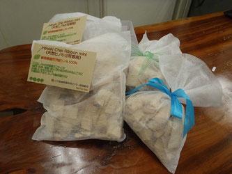配布用ヒノキ芳香剤(試作品)