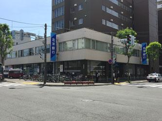 北洋銀行北24条店