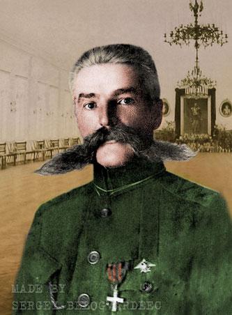 История России, донское казачество