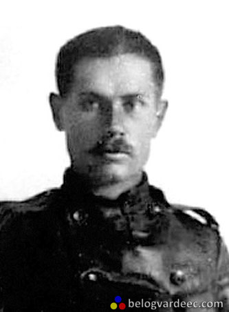 Донская Армия, история России,