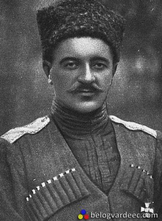 Командующий Кавказской Армией Покровский Виктор Леонидович