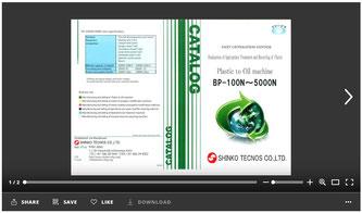 カタログ-PDF Eng-BP