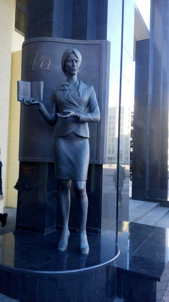 Памятник учительнице в г. Минске, Республика Беларусь