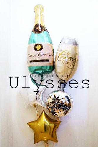 シャンパンバルーン バースデー 開店祝い 周年祝いに人気 バルーンギフト バルーンアート ユリシス