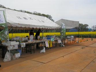 地元物産を販売する売店もオープンしました。