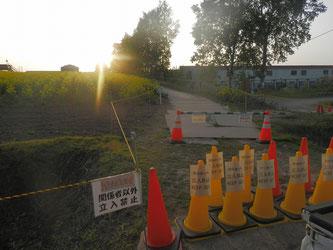 明日が最終日。ゲート・駐車場のオープンは午前10時です。